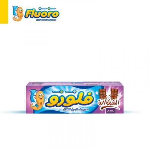 Fluoro Kids Toothpaste with Chocolate Flavour 50 gm