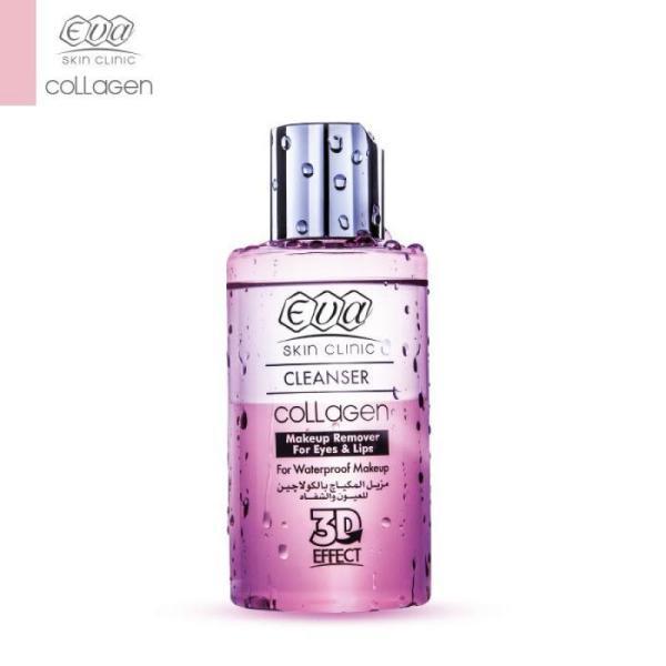Eva Skin Clinic Collagen Waterproof Makeup Remover For Eyes & Lips 150ml