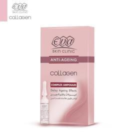 Eva Skin Clinic Collagen Complex Ampoules (10 Ampoules 2ml each)