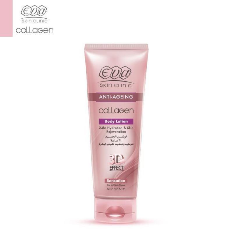 Eva Skin Clinic Collagen Body Lotion Sensation 200ml