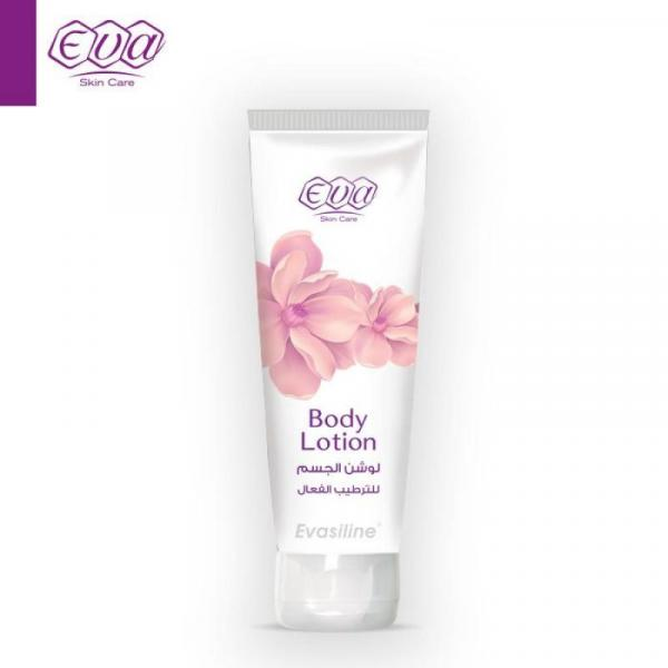 EVA Skin Care Body Lotion