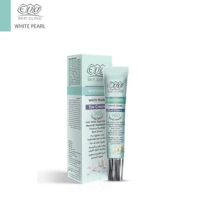 Eva Skin Clinic White Pearl Eye Cream