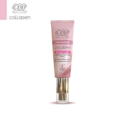 Eva Skin Clinic Collagen Express Cream 40ml