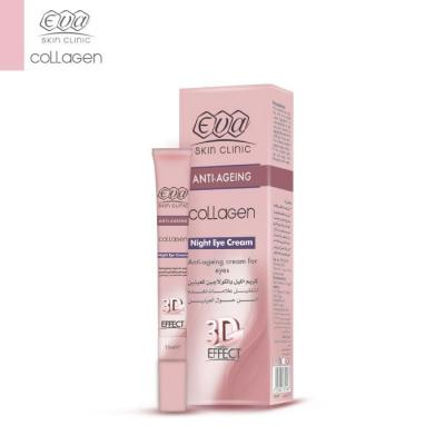 Eva Skin Clinic Collagen Night Eye Cream 15ml