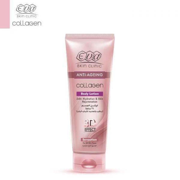 Eva Skin Clinic Collagen Body Lotion Sensation 200ml